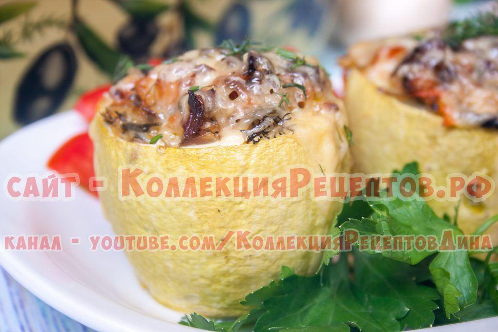 рецепты из кабачков вкусные
