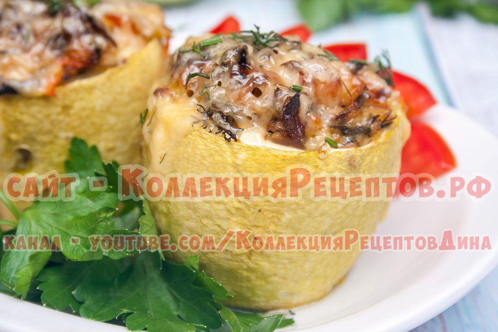 рецепт вкусных кабачков в духовке