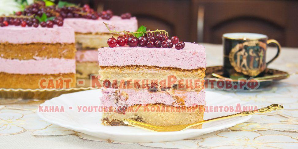 торт с красной смородиной
