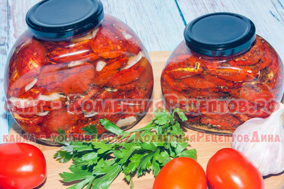 вяленые помидоры на зиму
