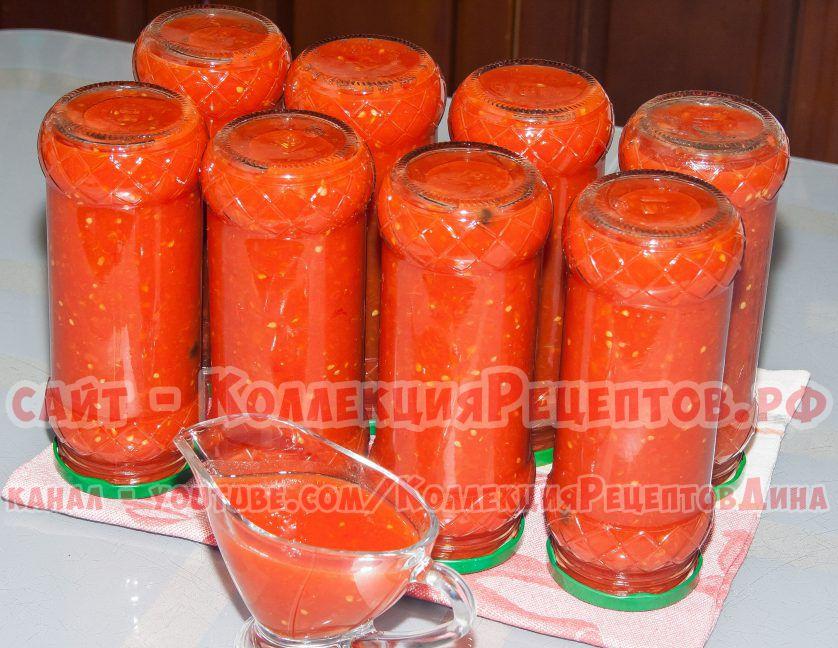 заготовка томатов на зиму рецепты