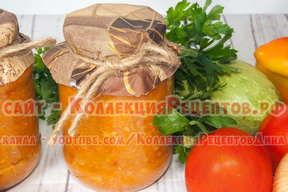 как приготовить кабачковую икру