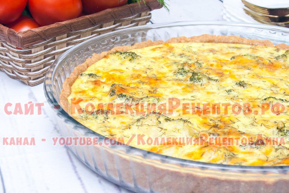 открытые пироги рецепты с фото