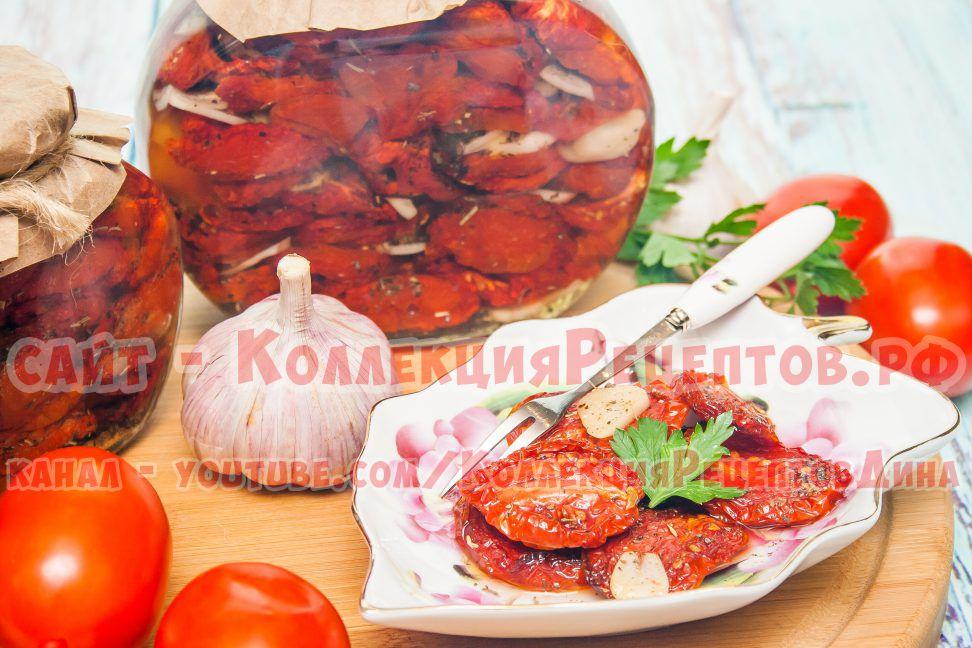 приготовление вяленых помидор