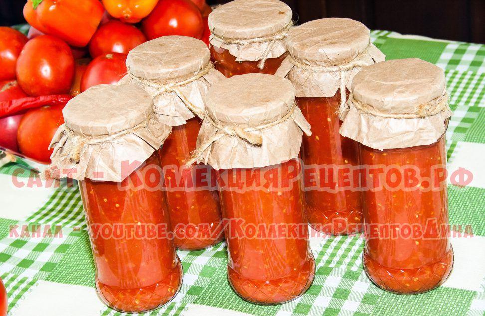 рецепты заготовки томатов