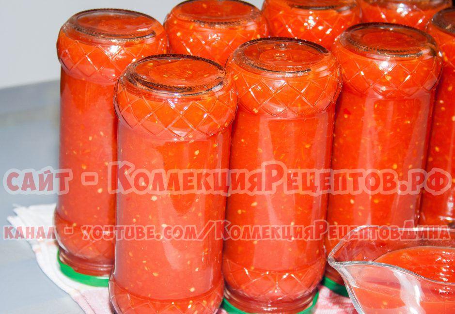 рецепты томатов без стерилизации