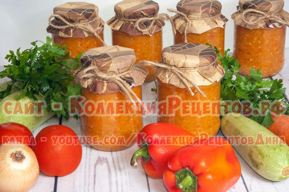 рецепт вкусной кабачковой икры