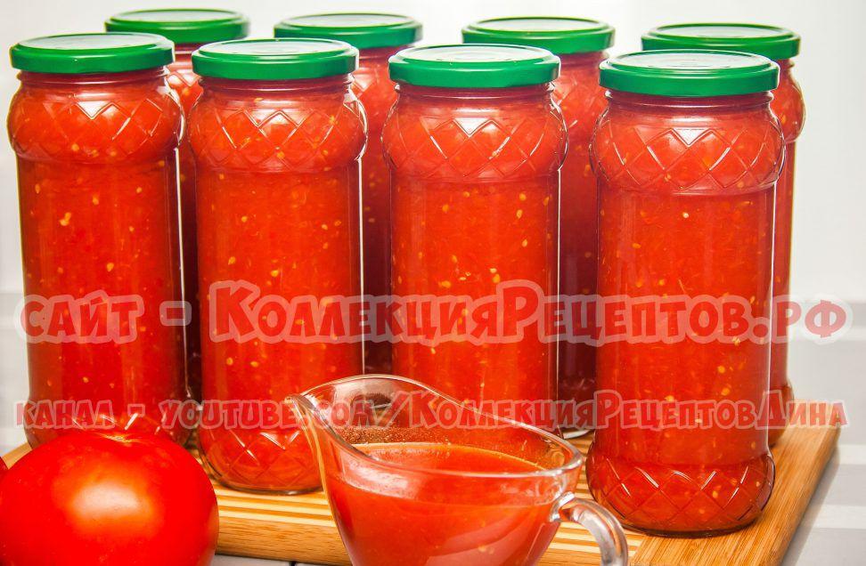 рецепт домашнего томата