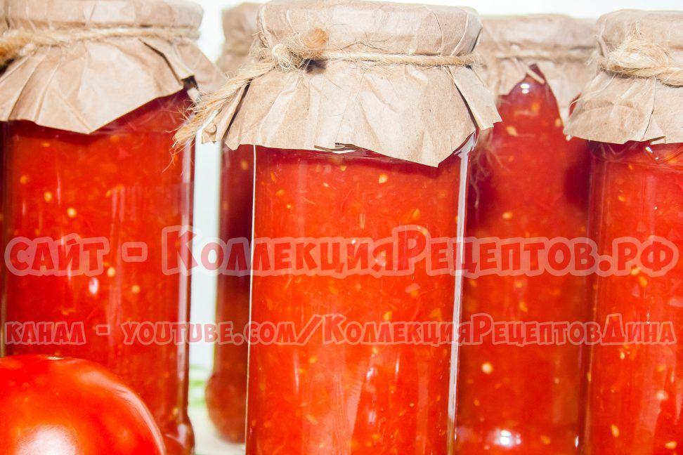 томаты на зиму без стерилизации