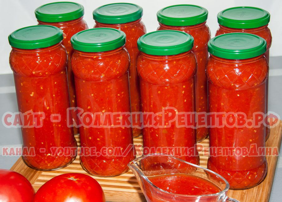 томат в домашних условиях рецепт