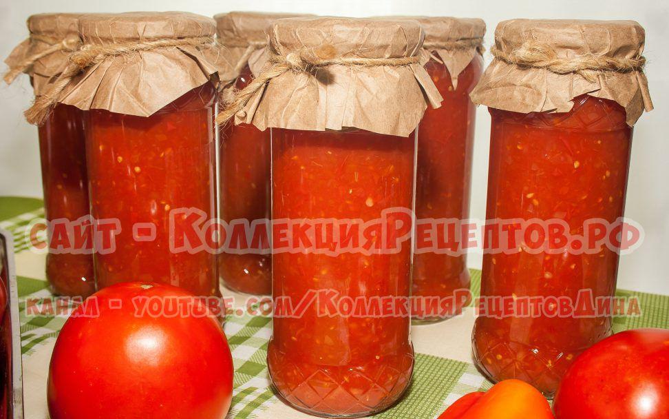 томат на зиму обалденный рецепт