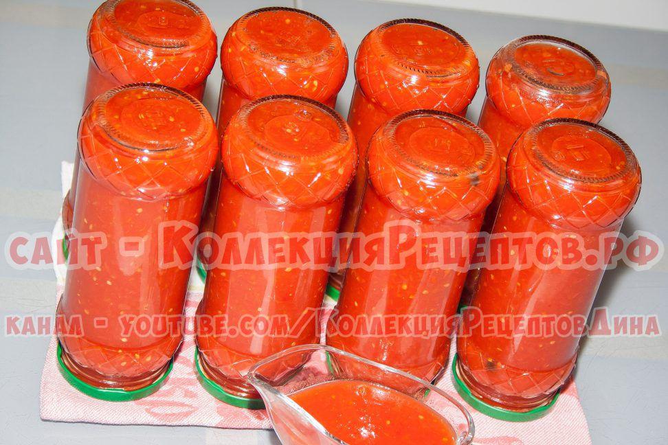 томат на зиму рецепты пальчики оближешь
