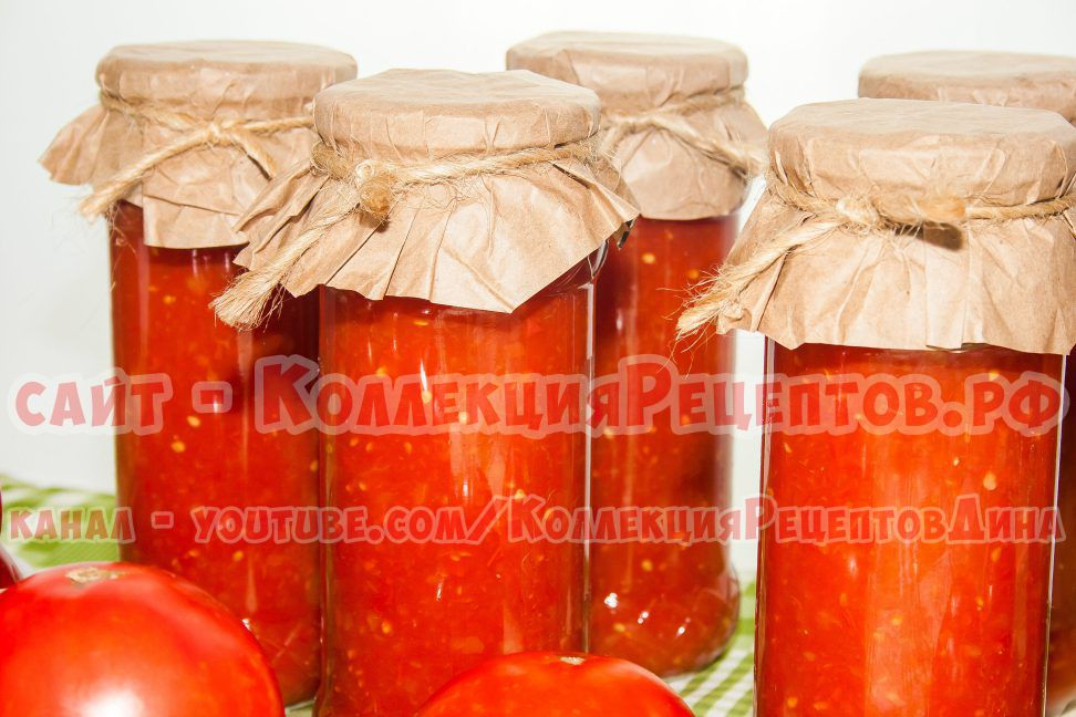 томат на зиму рецепты пальчики