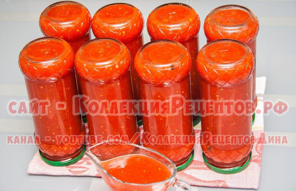 томат на зиму рецепты