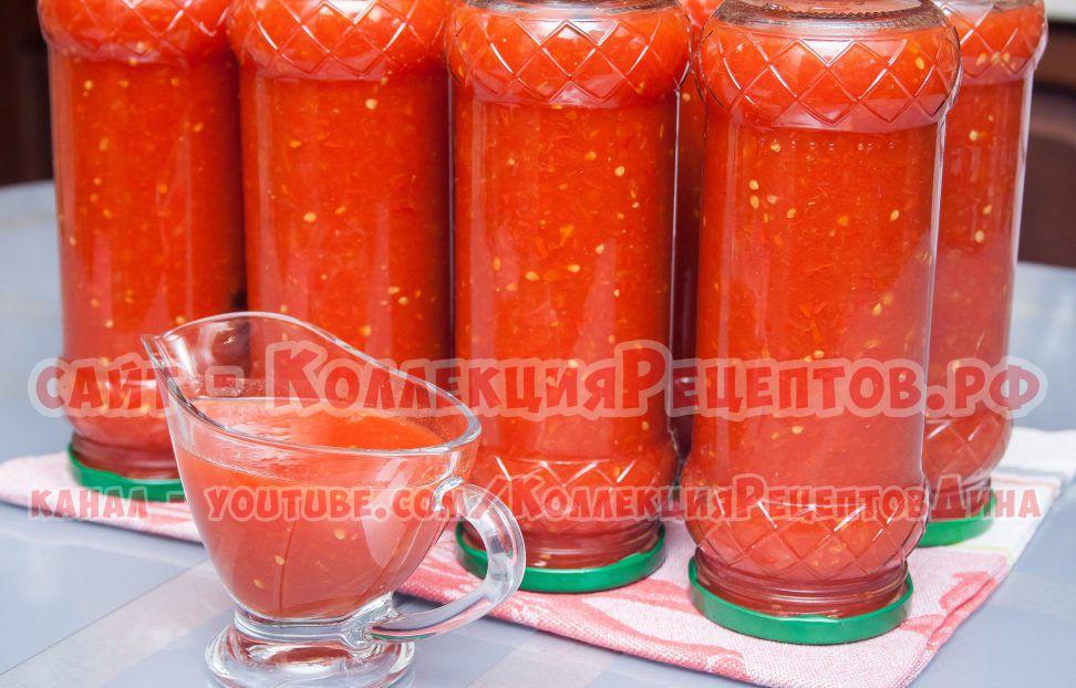 томат рецепт с фото