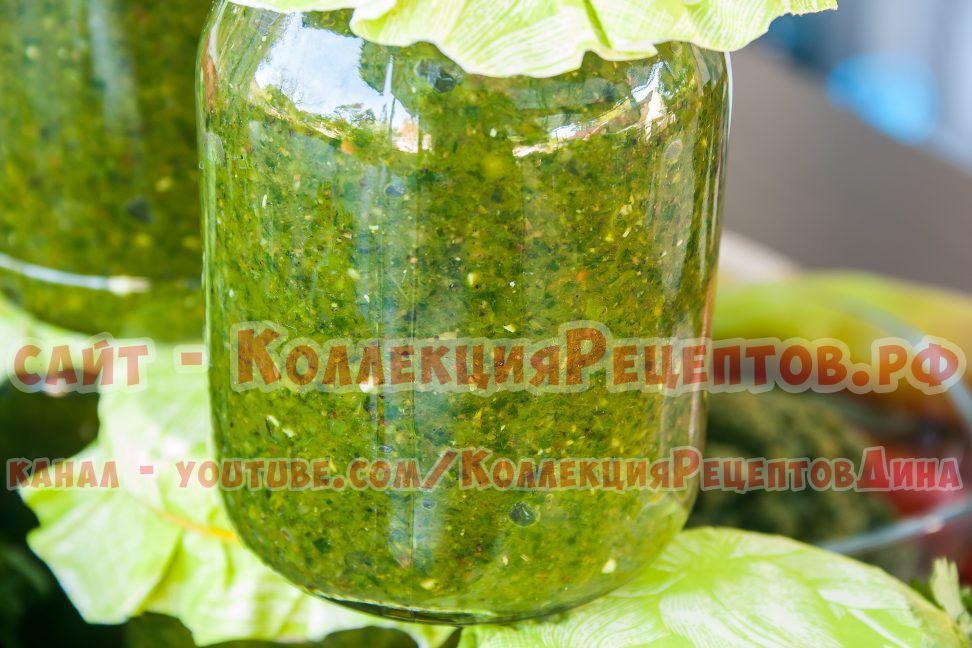 аджика зеленая абхазская