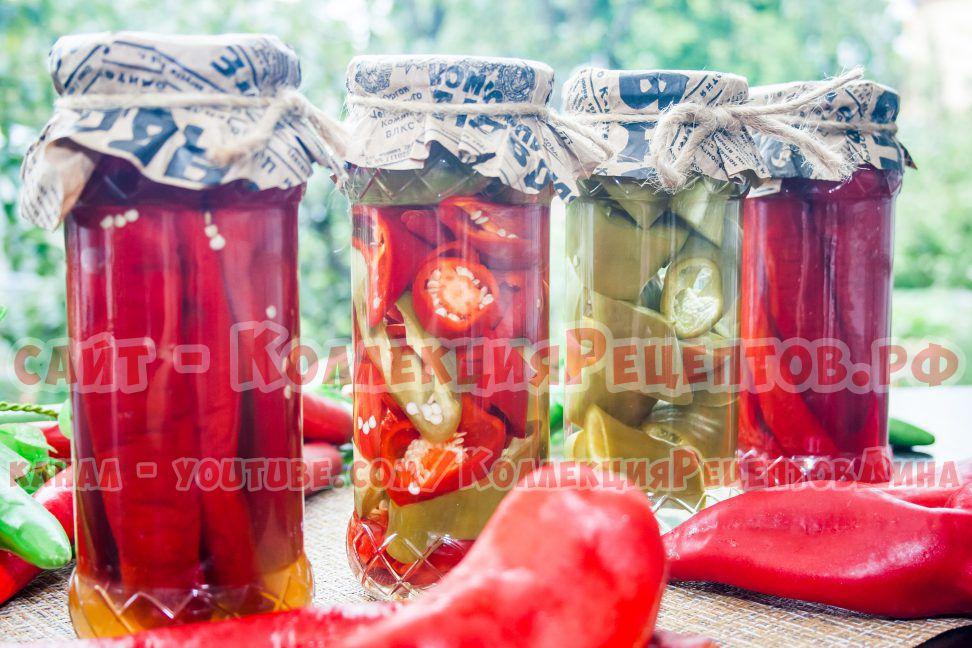 горький перец на зиму рецепты с фото