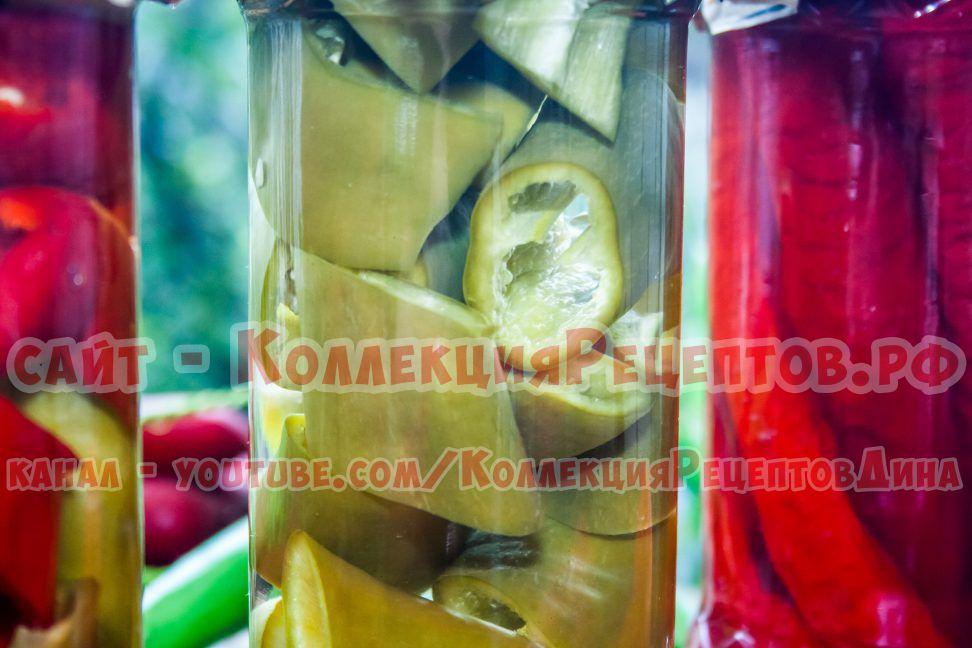 перец горький рецепты с фото