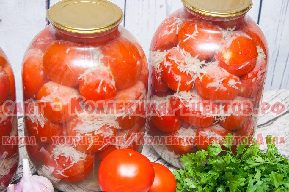 помидоры в банку на зиму