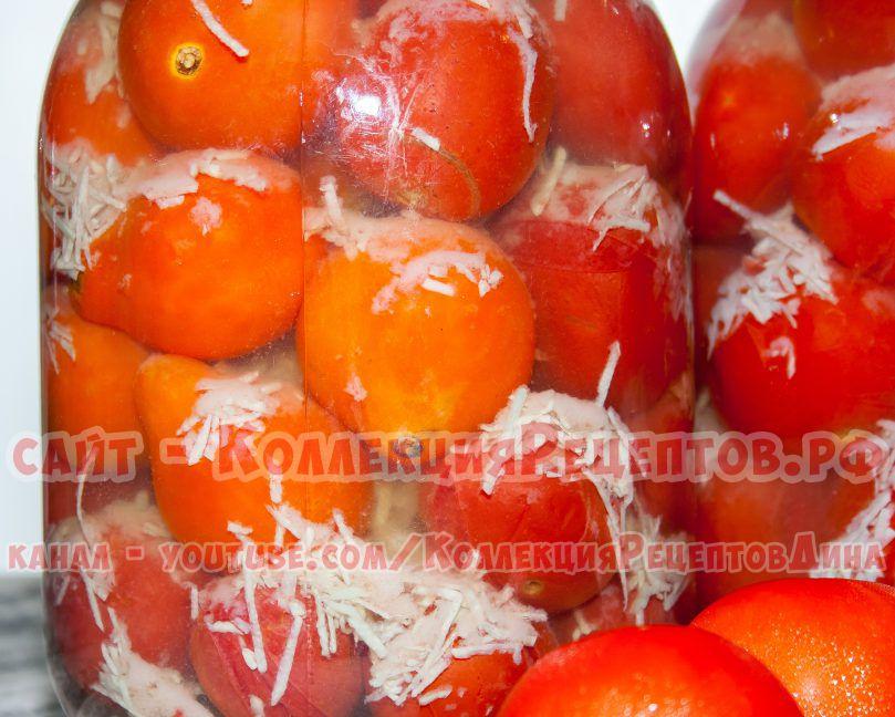 помидоры в снегу с чесноком