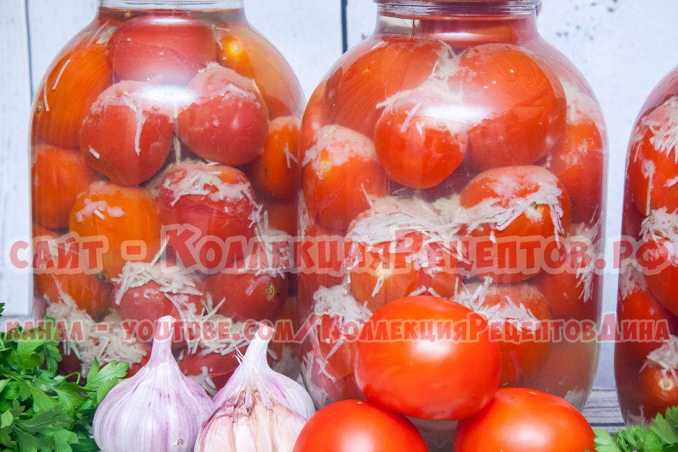 помидоры на зиму в банках