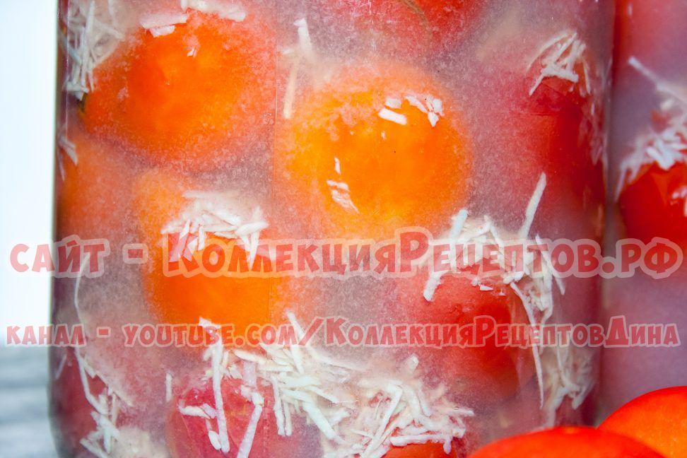 помидоры на зиму рецепты без уксуса