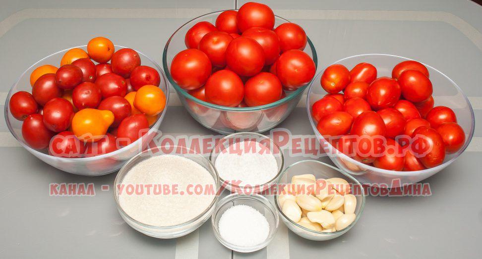 помидоры на зиму рецепты с фото