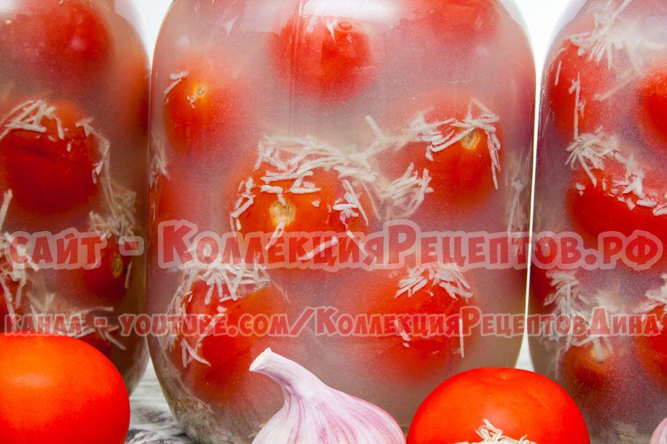 помидоры пальчики оближешь рецепт на зиму