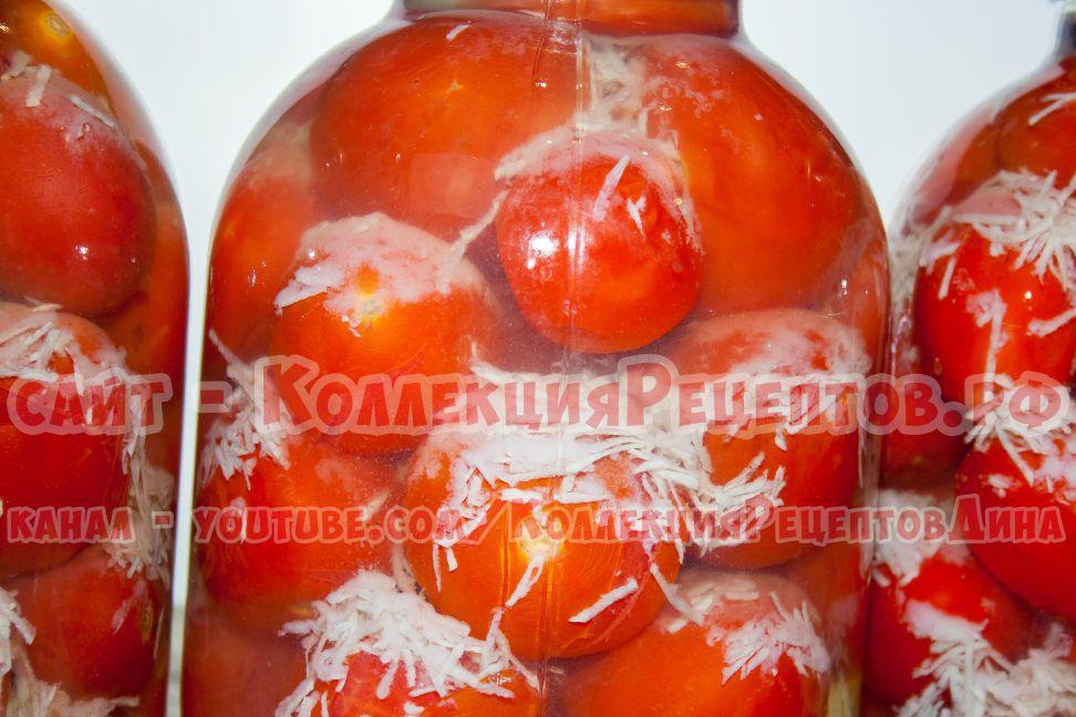 помидоры с чесноком на зиму рецепты
