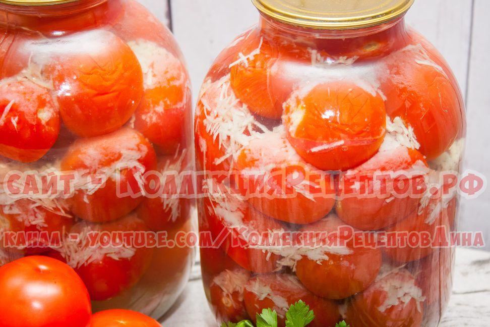 помидоры с чесноком рецепт
