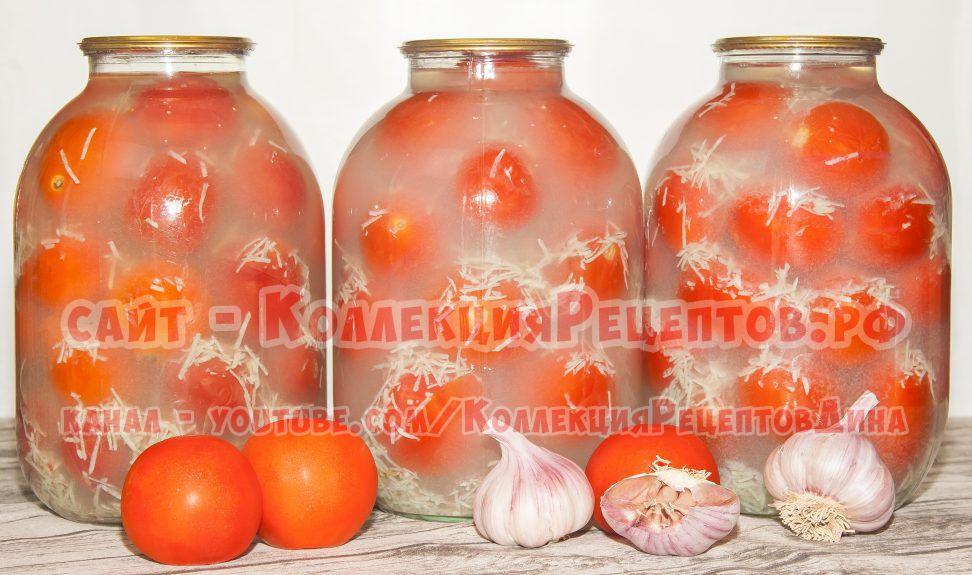 помидоры с чесноком фото