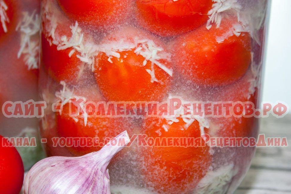 рецепт помидор без уксуса