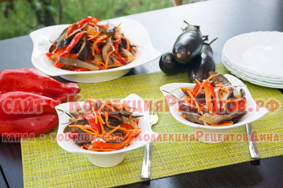 рецепт салата из баклажан