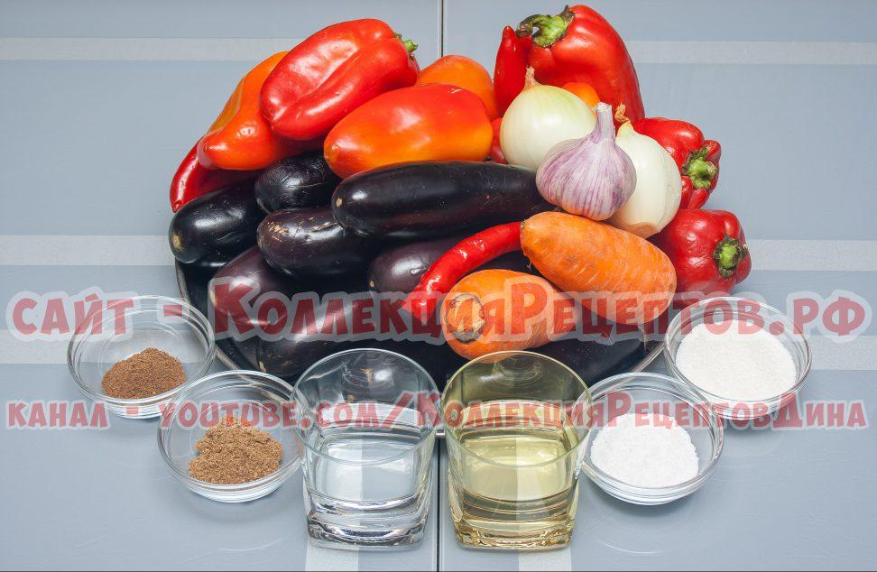 салат из баклажанов на зиму рецепты