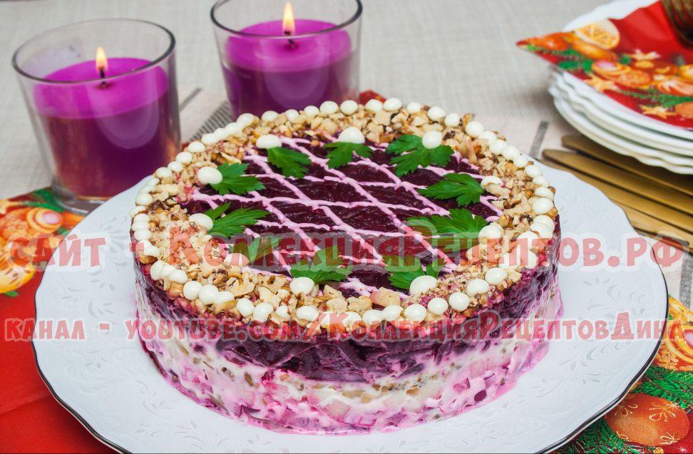 салат под шубой рецепт