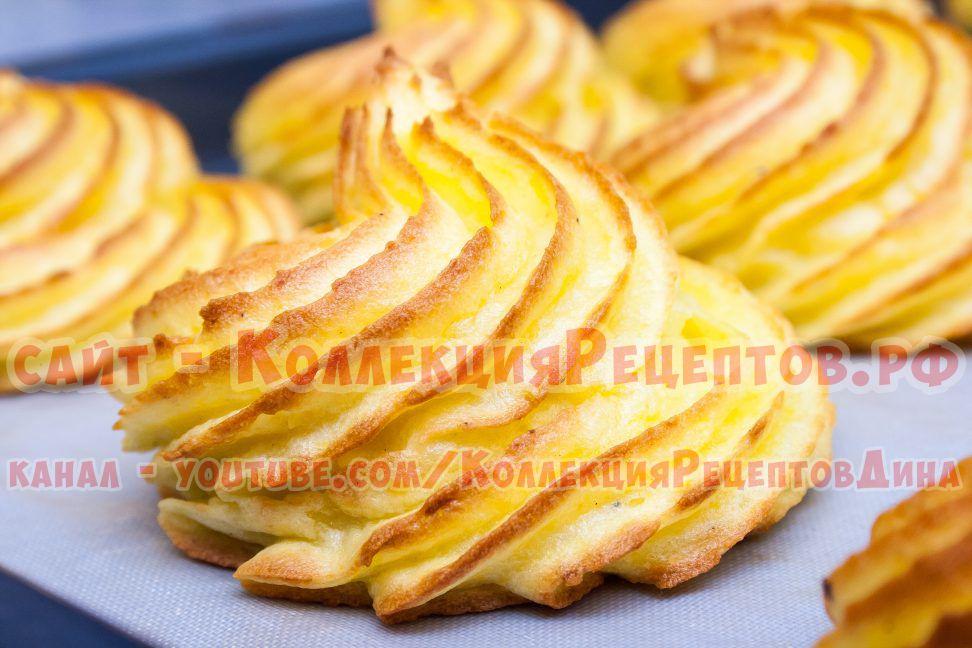 картофель герцогиня