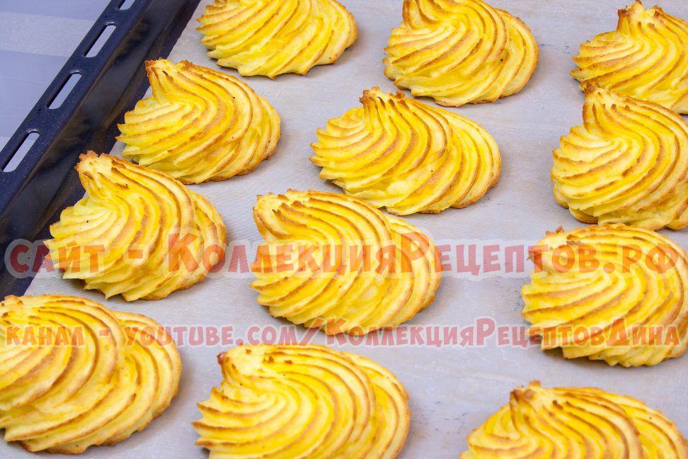 картофель по-герцогски