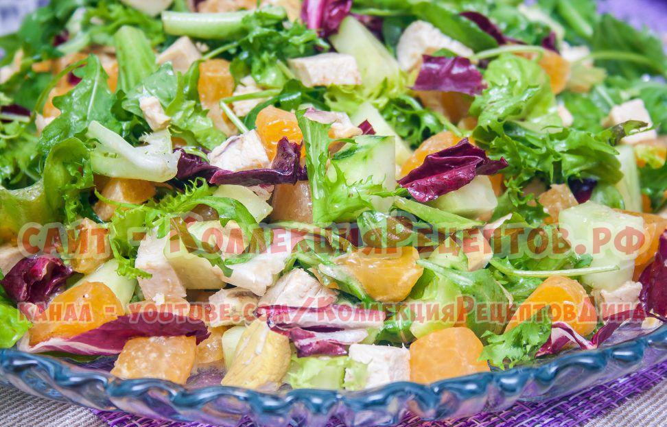 легкие салаты рецепты с фото