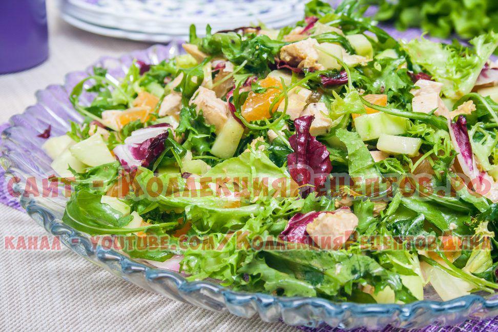 легкий вкусный салат рецепт