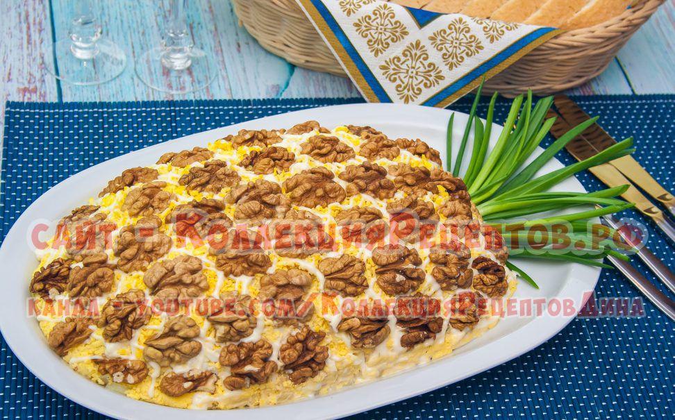салаты с ананасом рецепты с фото