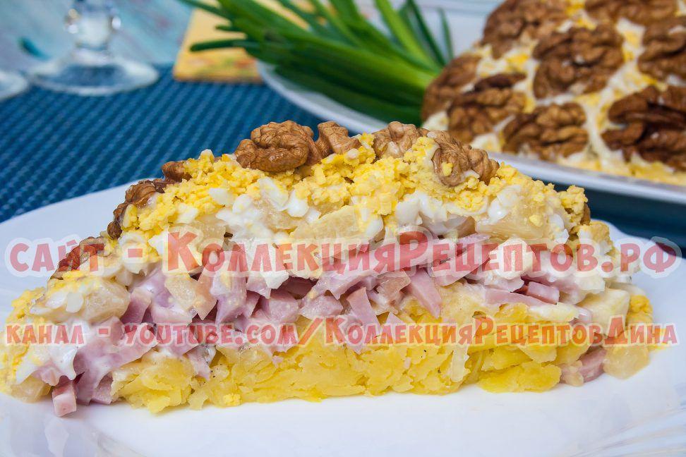 салаты с картофелем рецепты