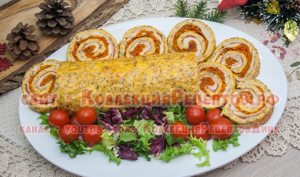 закуски на праздничный стол рецепты с фото