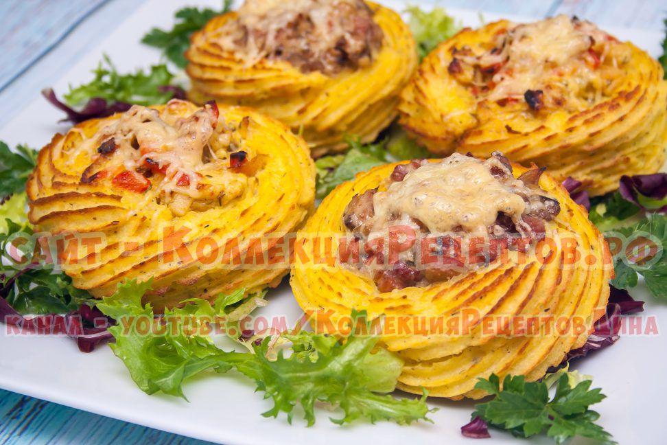 картофельное гнездо рецепты с фото