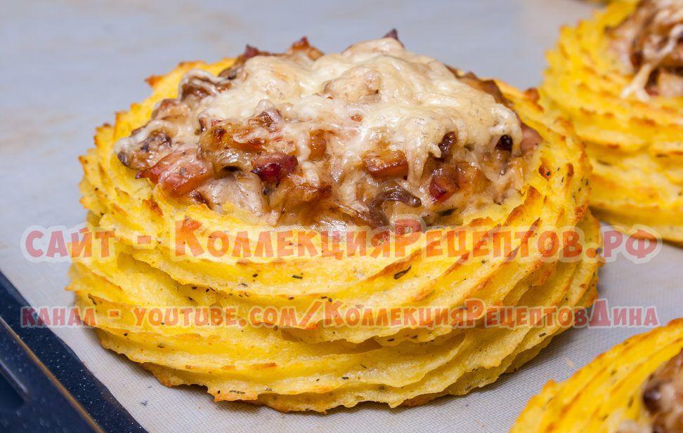 картофельные гнезда в духовке