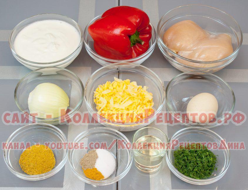 картофель с курицей рецепты