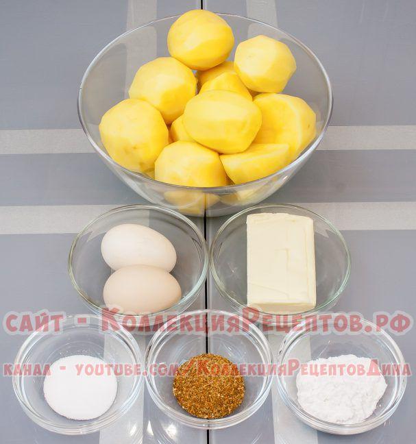 картофель с курицей рецепт с фото