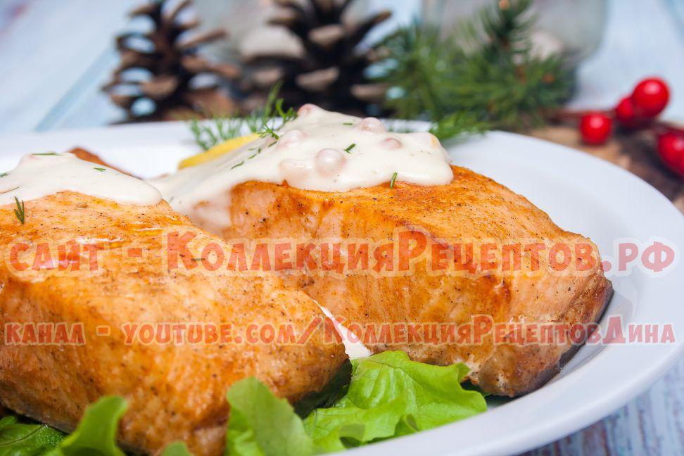 красная рыба рецепты с фото