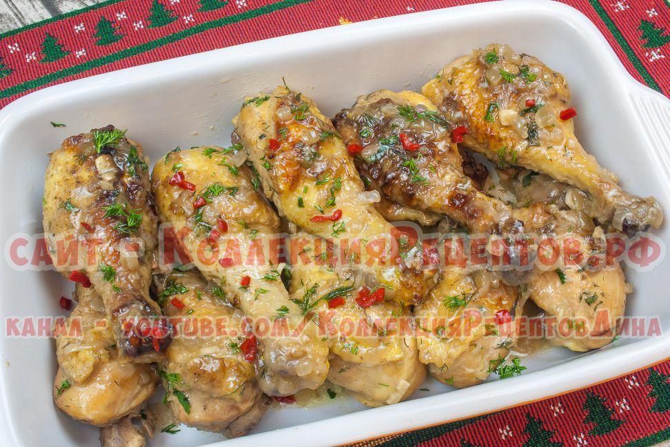 куриные голени в рукаве в духовке