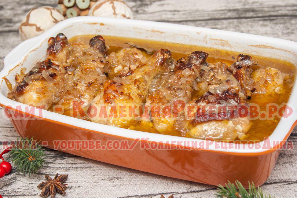 куриные ножки в соусе в духовке