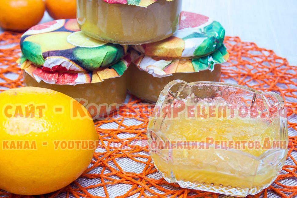 апельсиново лимонный джем